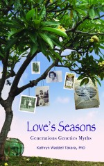 loves-seasons-cover-front