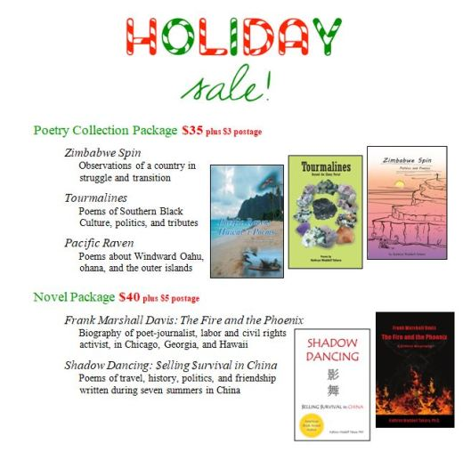 PRP HOLIDAY SALE